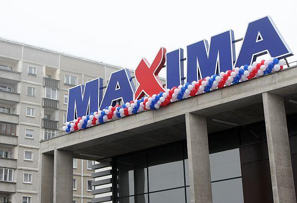 """Jauna koncepta lielveikals """"Maxima XX"""" Zolitūdē."""