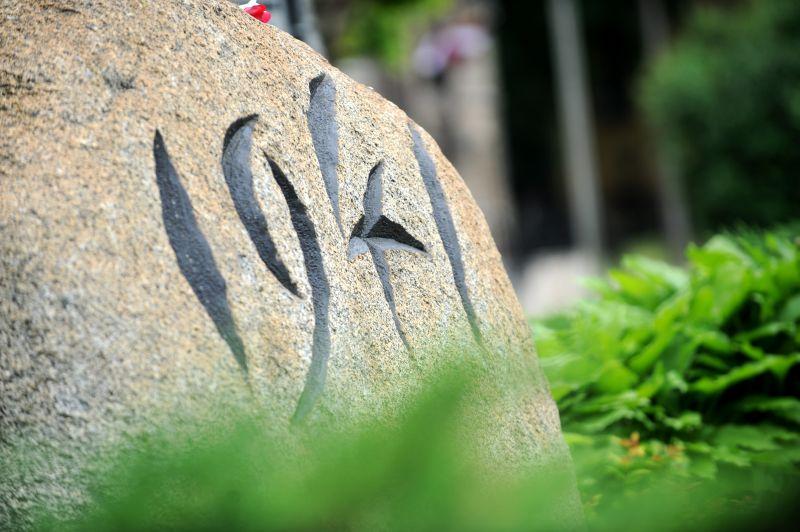 Komunistiskā genocīda upuru atceres pasākums 1941.gada deportāciju piemiņas vietā Torņakalna stacijā.