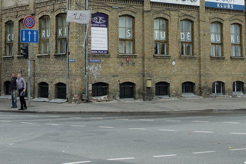 Rīgas Uzņēmējdarbības koledža
