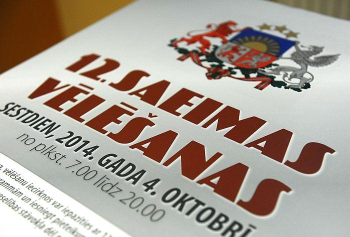 12.Saeimas vēlēšanu plakāts 3.iecirknī Rīgas Valsts 1.ģimnāzijā.