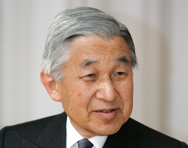 Japānas imperators Akihito