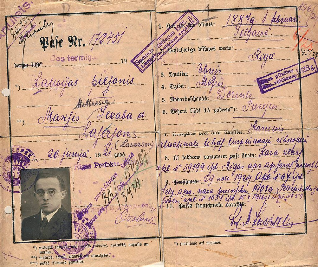 Makša Lazersona pase. 1921. gads.