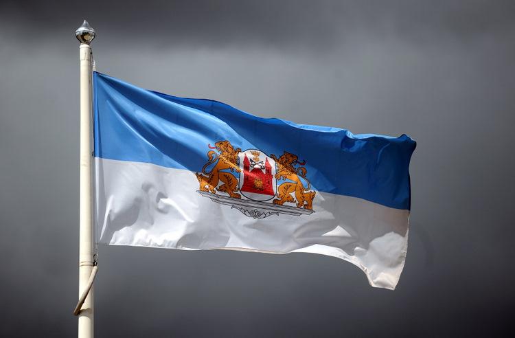 Rīgas karogs.