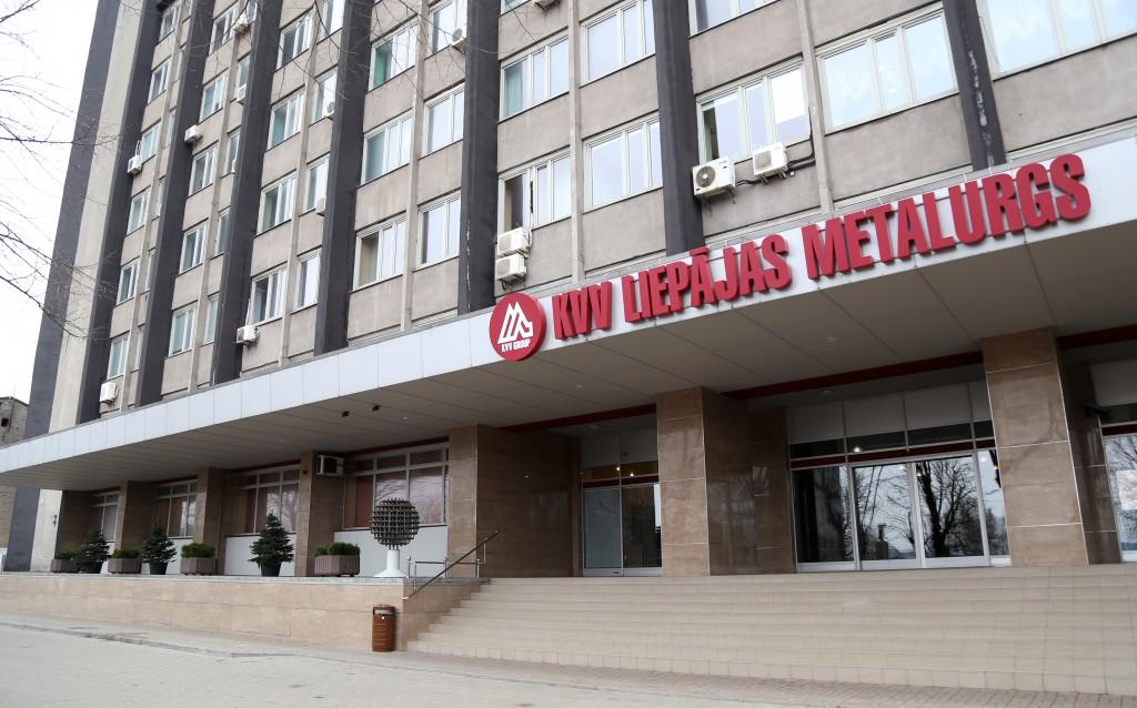 """KVV """"Liepājas Metalurgs""""."""