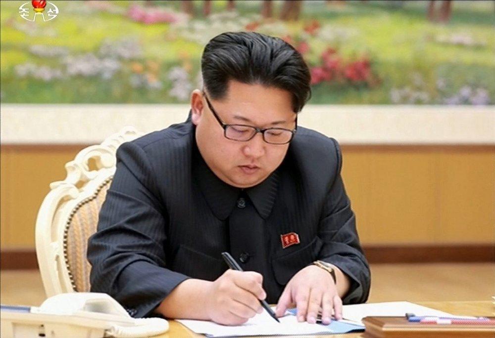 Ziemeļkorejas līderis Kims Čenuns