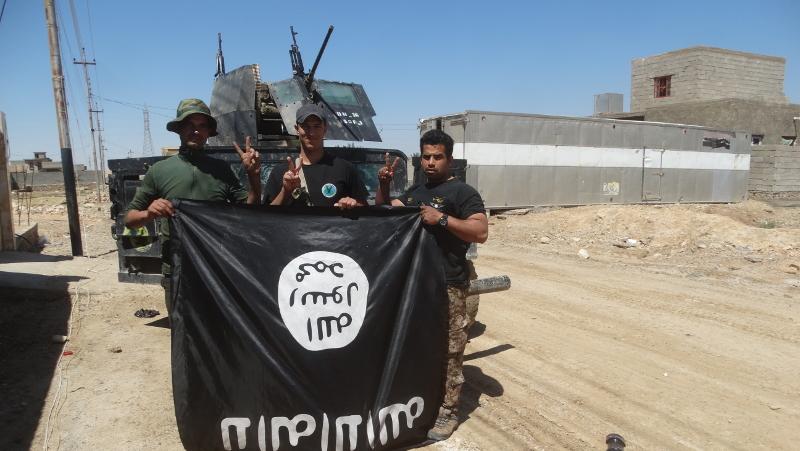 Islāma valsts kaujinieki.
