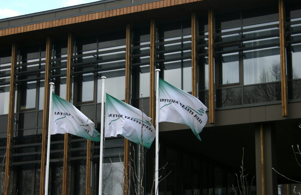 """VAS """"Latvijas valsts meži"""" administrācijas ēka Vaiņodes ielā."""