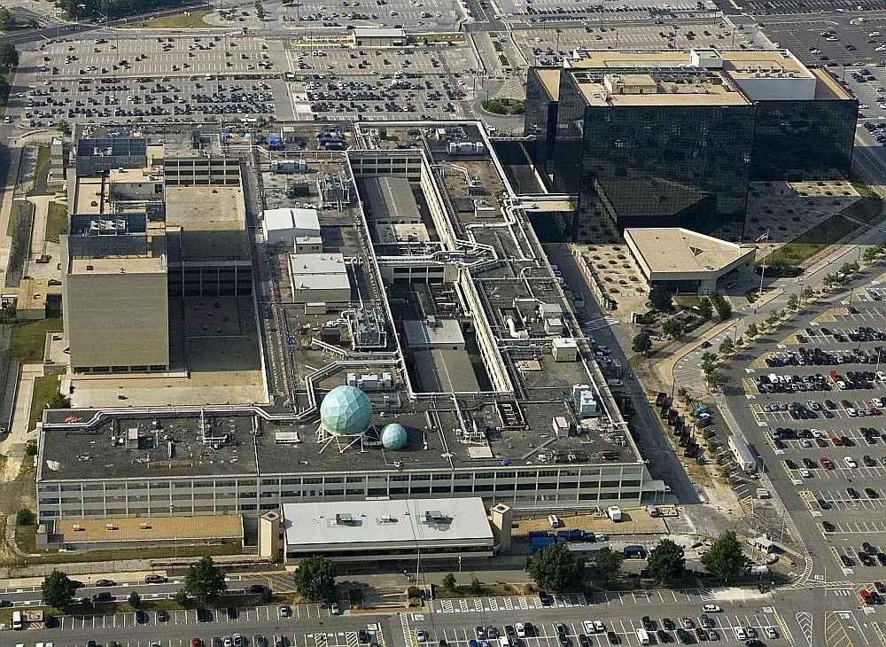 ASV Nacionālās drošības aģentūras galvenā mītne Fortmīdā Merilendas pavalstī.