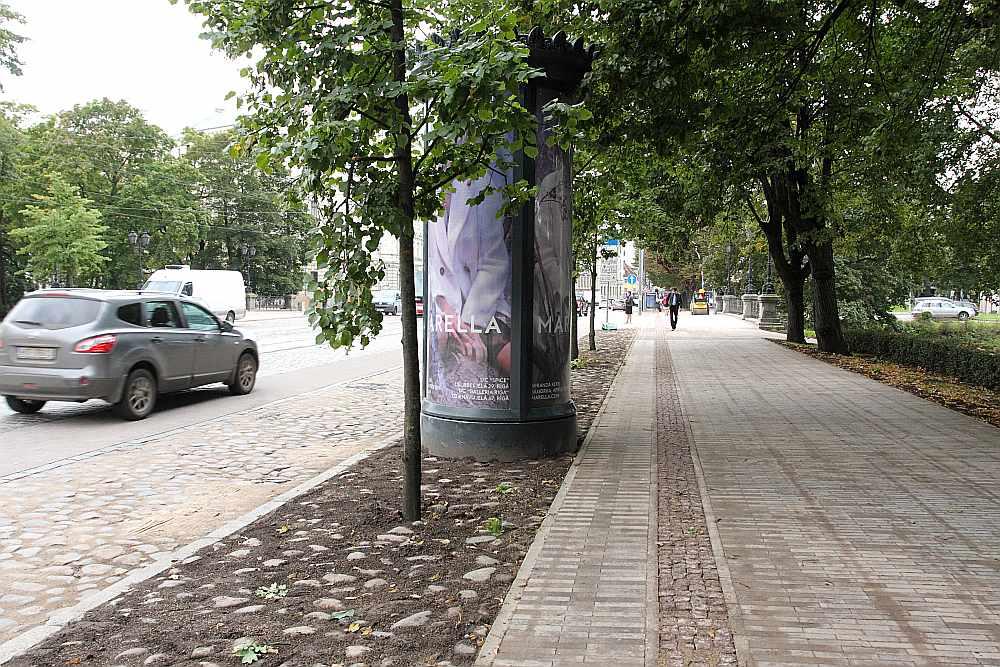 Aina Rīgā, Barona ielā, 31. augustā.