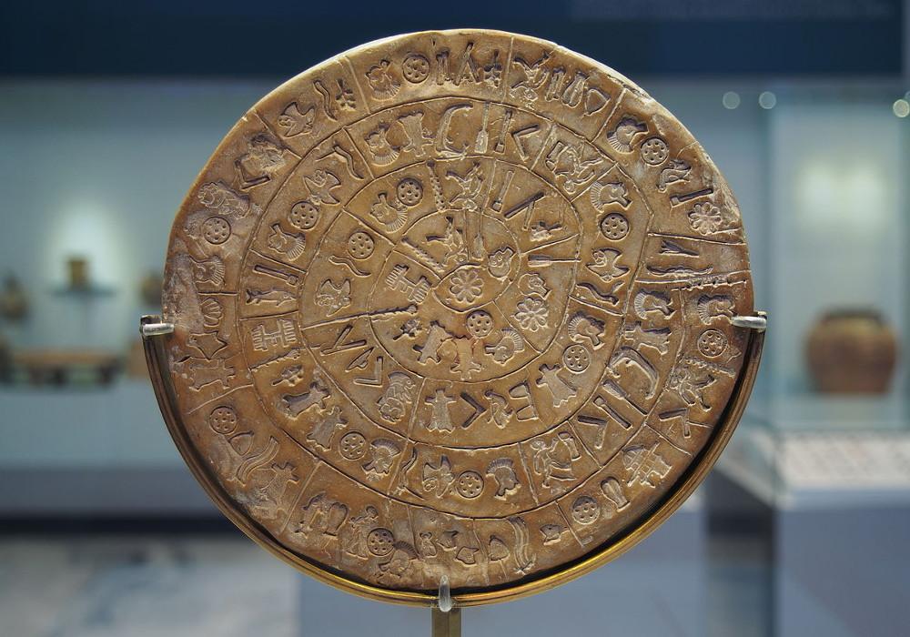 Festas māla disks, kuram ļoti līdzīgs esot bijis arī Siguldas disks.