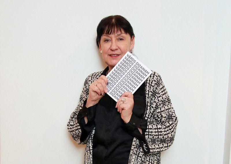 Inese Baranovska