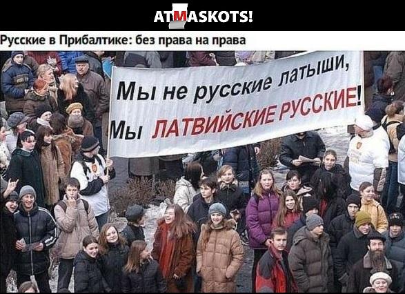 """Ja ieraksta """"Google"""" meklētājā tikai vārdus """"Русские в Прибалтике"""" (""""krievi Baltijā""""), tad šī viltus ziņa parādās kā viena no pirmajām. Iespējams, tieši tas ir galvenais mērķis."""