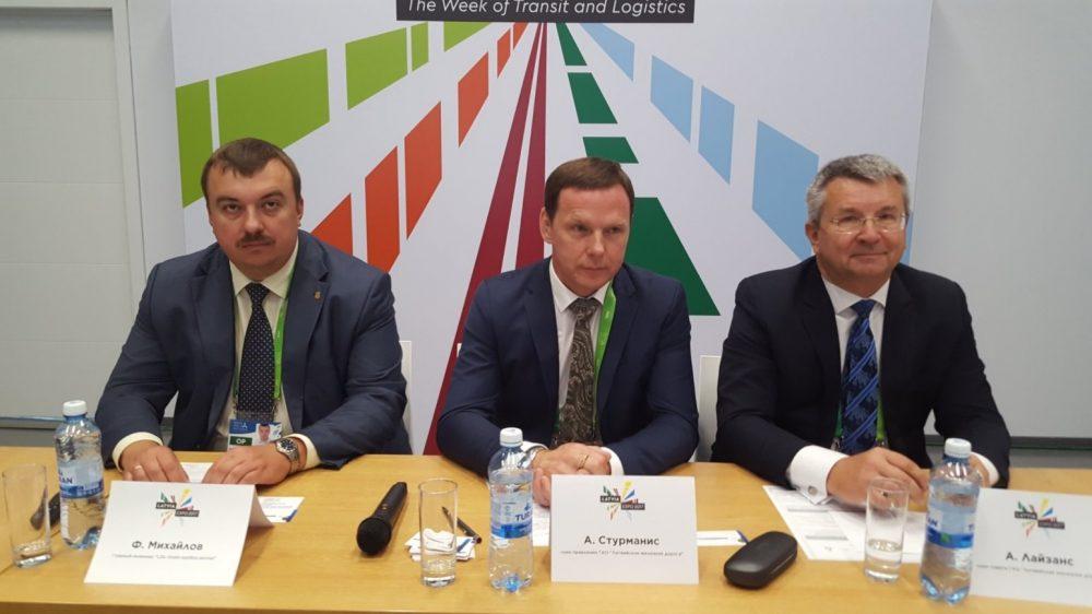 LDz rīkotajā diskusijā  Astana EXPO 2017 laikā