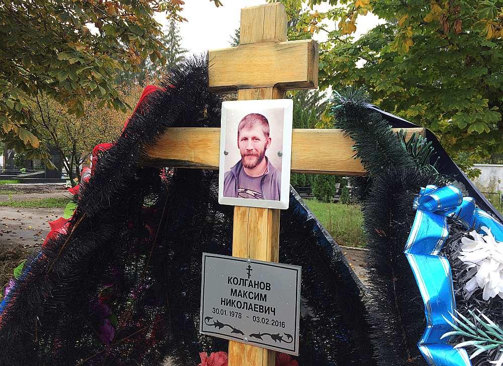 Sīrijā bojā gājušā Krievijas militārā speciālista Maksima Kolganova kapavieta dzimtajā Toljati pilsētā.