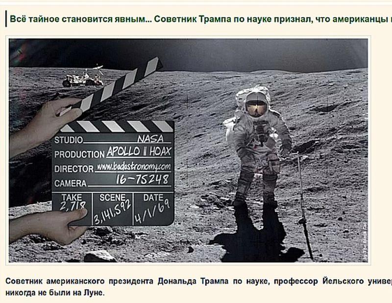 Viltus ziņa ilustrēta ar karikatūrai līdzīgu samontētu bildīti – ASV astronauts kinostudijas paviljonā pozē kamerai uz Mēness ainavai raksturīga fona.