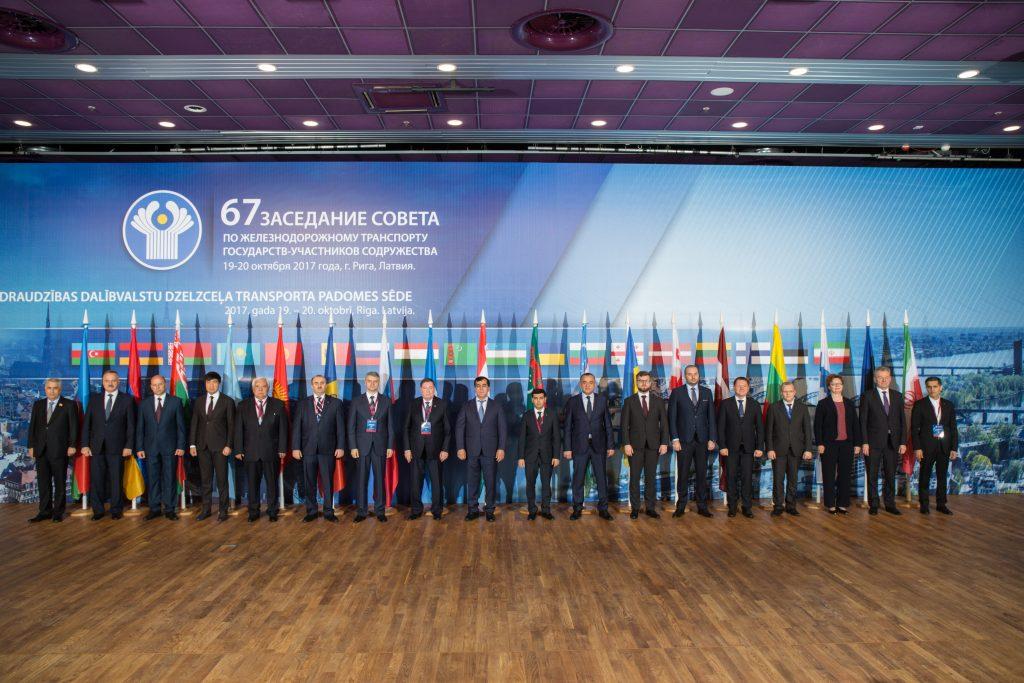 """VAS """"Latvijas dzelzceļš"""" starptautiskajā konferencē  """"Globālās transporta kustības izaicinājumi"""" par nākotnes attīstību diskutēja nozares līderi no Ķīnas, Indijas, Vācijas, Krievijas, Baltkrievijas, Šveices, Somijas un Latvijas."""