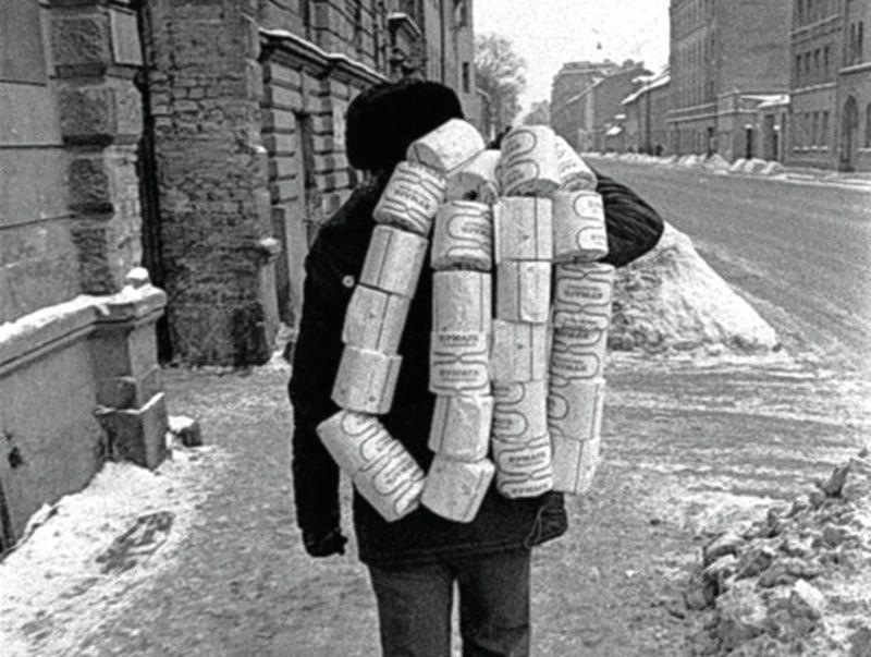 Kad izdodas dabūt deficītu… Revolūcijas iela Rīgā 80. gados.