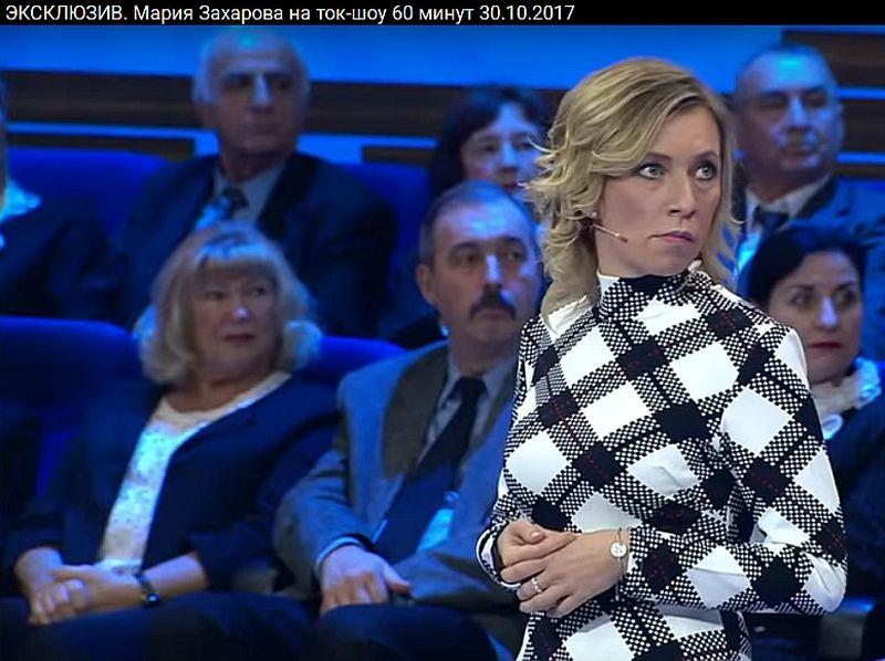 Krievijas Ārlietu ministrijas oficiālā preses pārstāve Marija Zaharova.