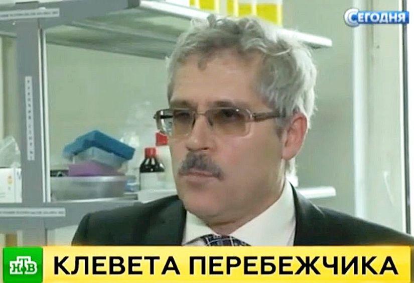 Krievijā Grigoriju Rodčenkovu tagad daudzi sauc par nodevēju un mēģina viņa liecības saukt par meliem.