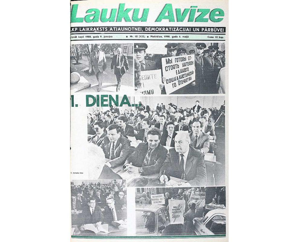 """""""Lauku Avīzes"""" pirmā lappuse 1990. gada 4. maijā. Lasītāji tiek informēti par gaidāmo LPSR Augstākās padomes sēdi."""