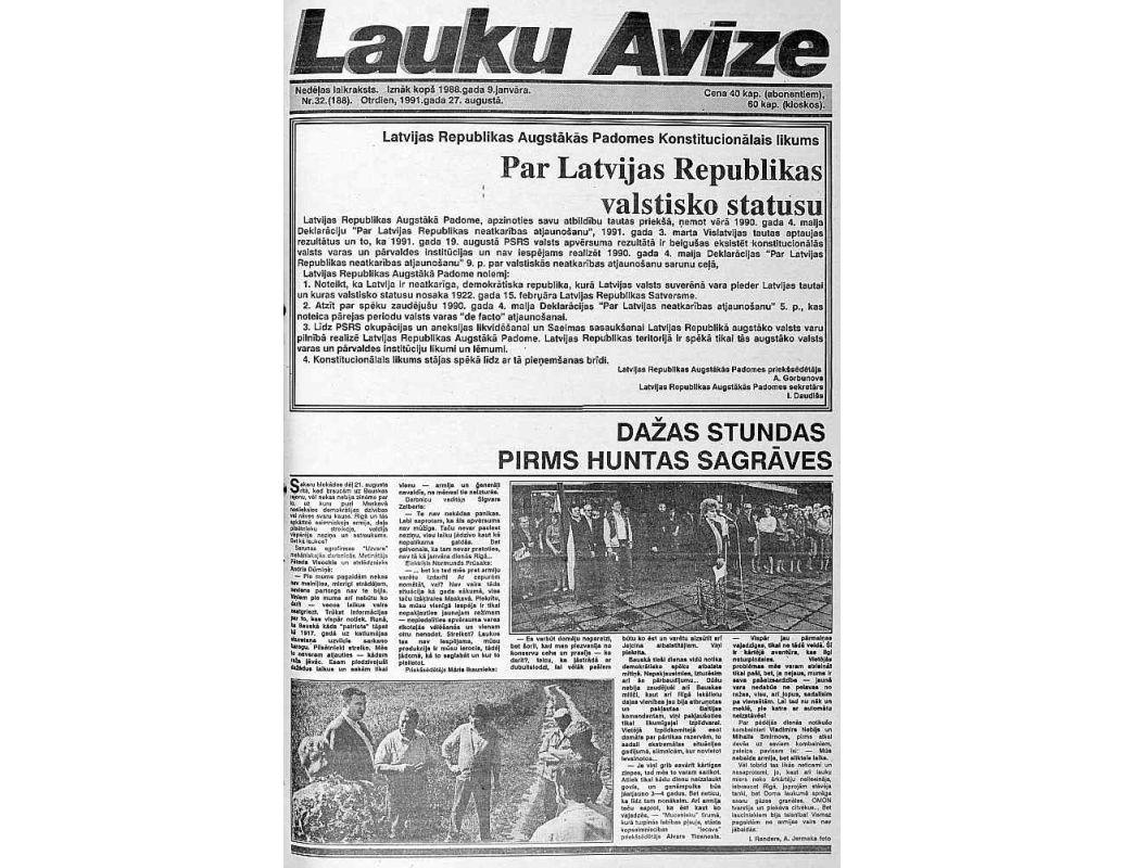 """1991. gada augustā """"Lauku Avīzē"""" tika publicēts konstitucionālā likuma teksts un LR Satversme, kas ar šo likumu tika atjaunota spēkā."""
