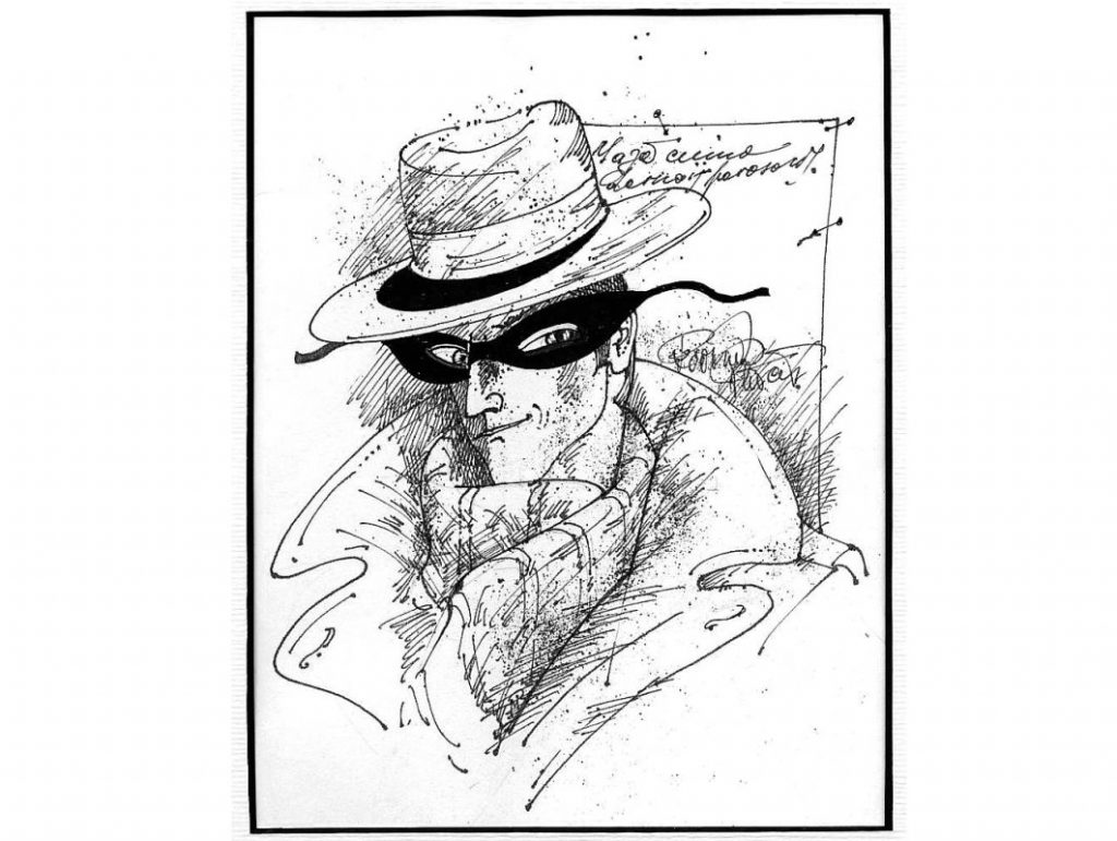 Ričards Plūcis ir pseidonīms, savu identitāti autors dažādu apsvērumu dēļ nevēlas atklāt.