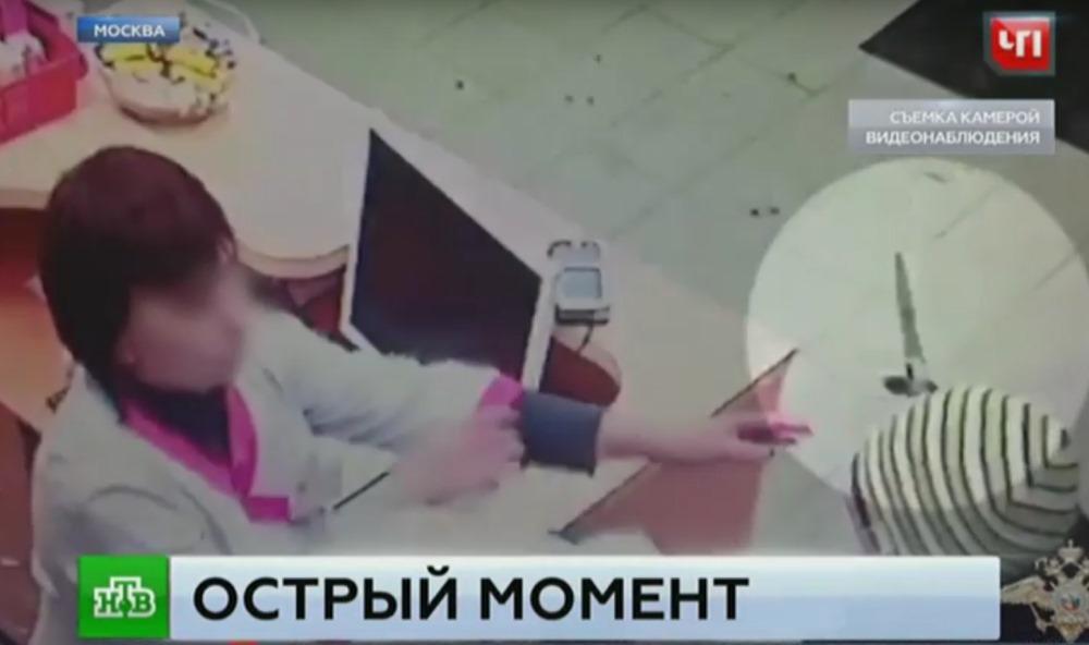 Maskavas farmaceitei uzbrūk ar nazi.