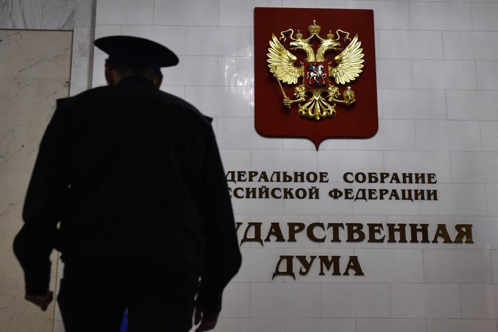 Krievijas Valsts dome.
