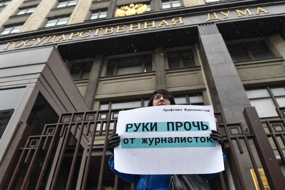 """Protests pie Krievijas Valsts domes: """"Rokas nost no sievietēm – žurnālistēm!"""" 21.03.2018."""