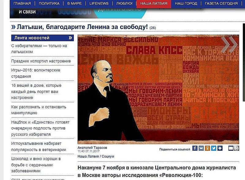 """Portāls """"vesti.lv"""" apgalvo, ka Latvija neatkarību ieguvusi, tikai pateicoties Ļeniņam."""