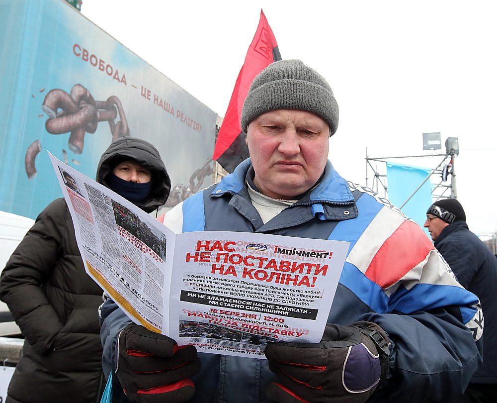 Jauno spēku kustības aktīvisti Kijevas Neatkarības laukumā.