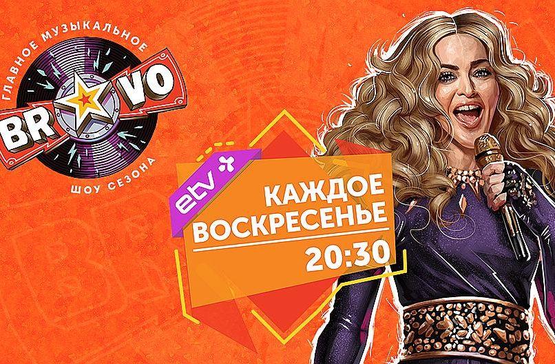 """Neraugoties uz to, ka triju Baltijas valstu jauniešiem pirmā svešvaloda ir angļu valoda, Igaunijas sabiedriskās televīzijas kanāls """"ETV+"""" izvēlējies veidot šovu jauniešiem, kurā viņiem jārunā krieviski. Bet jādzied gan angliski…"""