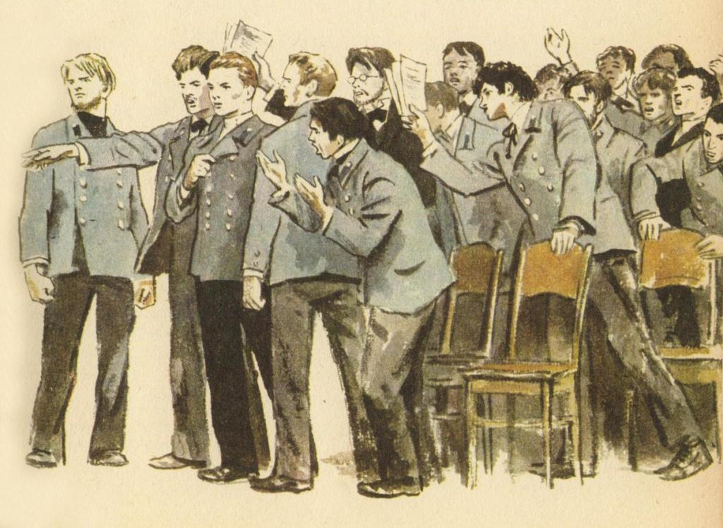 20. gs. sākuma Krievijas augstskolu studenti