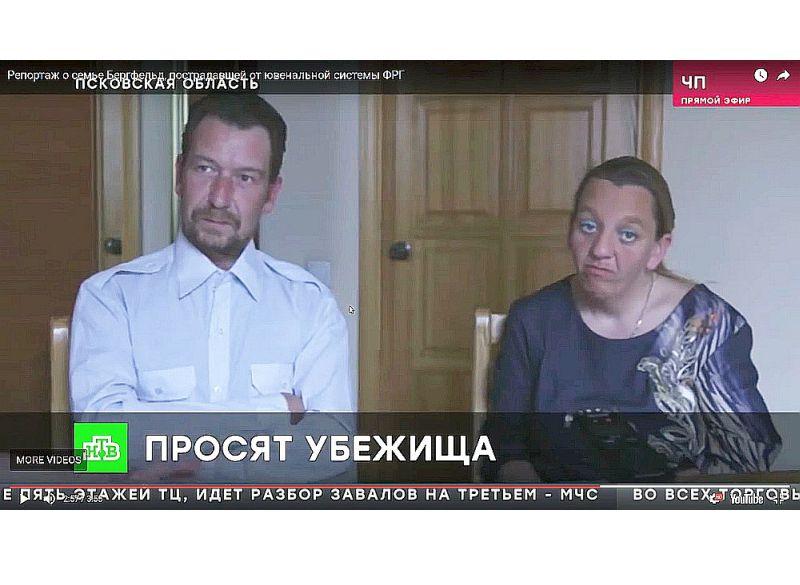 """Bergfeldu gadījumu atspoguļo arī Kremļa propagandas kanāls NTV, uzsvaru liekot uz ģimenes nedienām. Vien """"kautrīgi"""" pieminēts, ka Bergfelds esot bijis Bundesvēra karavīrs."""