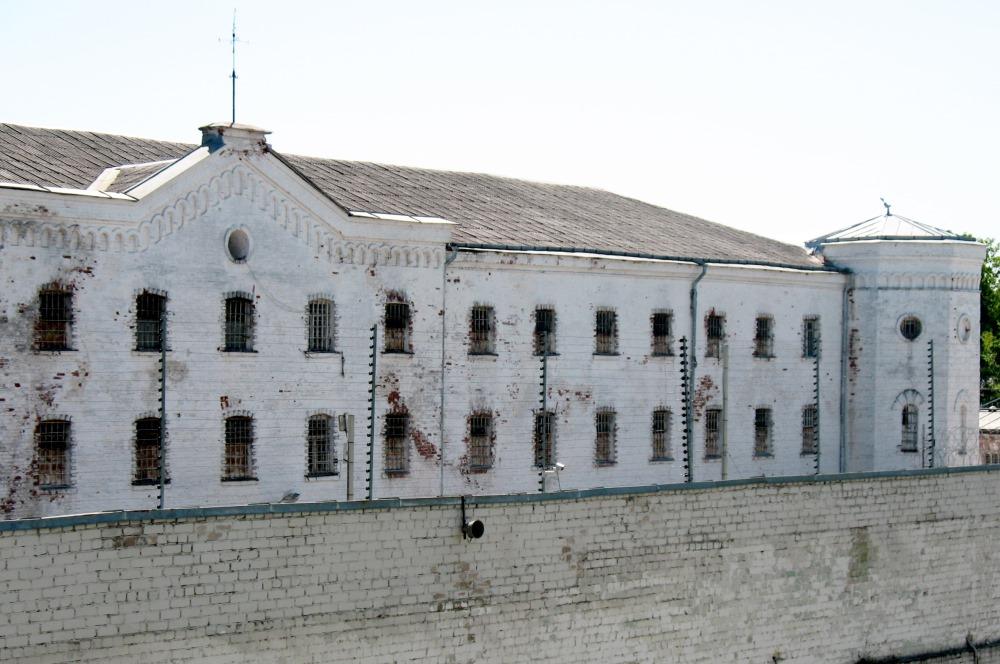 Daugavpils cietums.