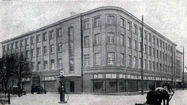 Daugavpils AEV 30. gadu beigās