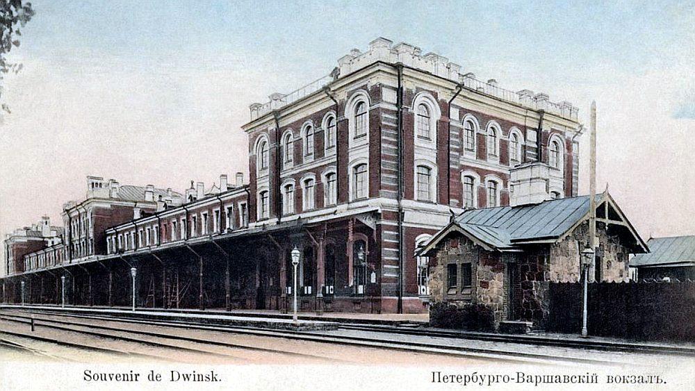 Daugavpils dzelzceļa stacija 19. gs. beigās.