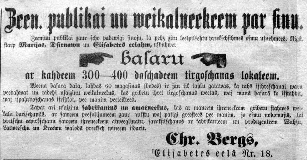 """1888. gada sludinājums par topošo """"bazāru"""""""