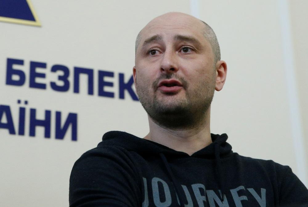 Arkādijs Babčenko ir dzīvs, piedalās preses konferencē, 30.05.2018.