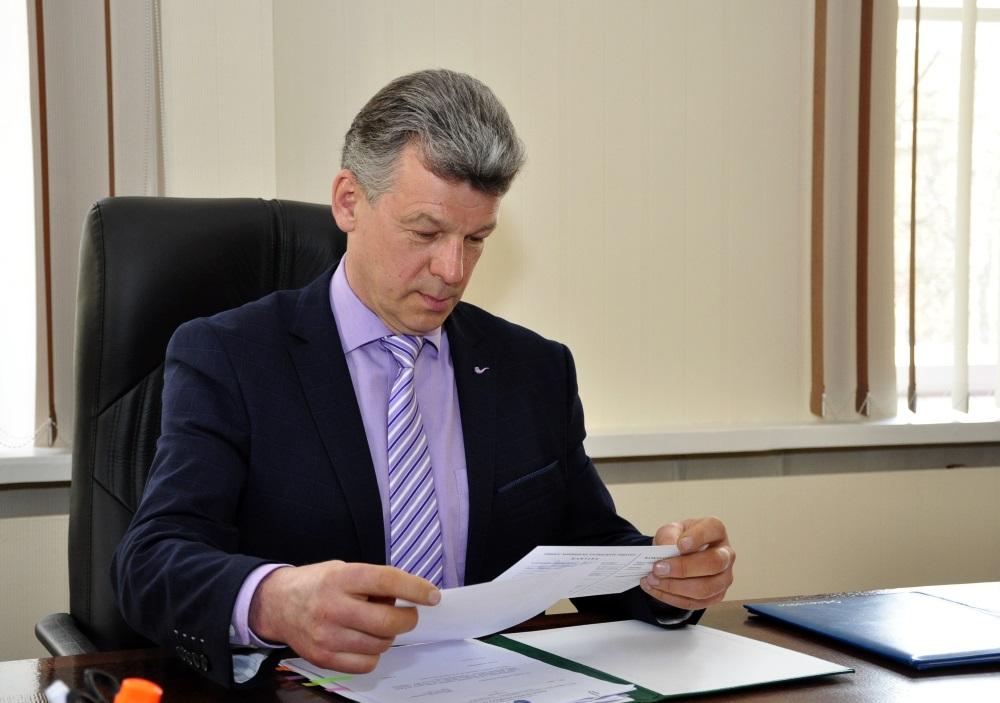 Rihards Eigims, Daugavpils mērs.