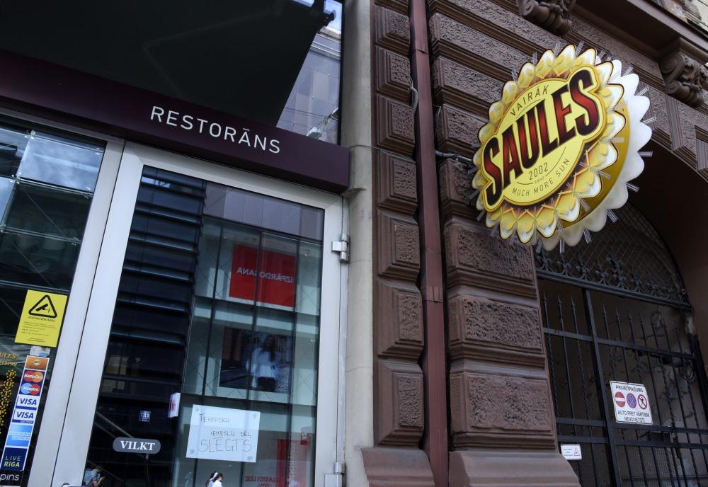 """Pēc policijas kratīšanas ir slēgti restorāni """"Vairāk saules"""", 13.06.2018."""