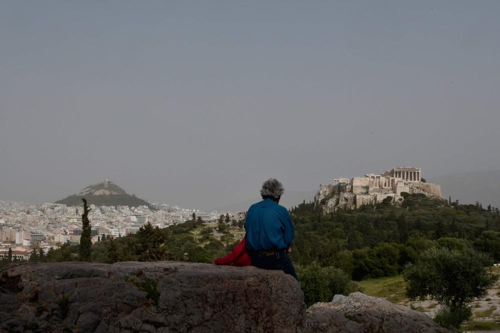 Atēnas Grieķijā.