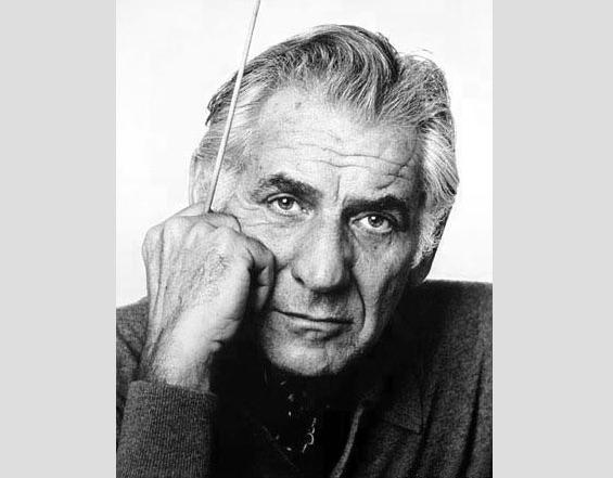 Leonards Bernstains (1918 – 1990)