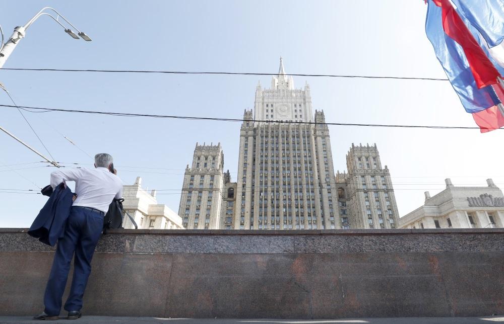 Krievijas Ārlietu ministrija Maskavā, 07.09.2018.