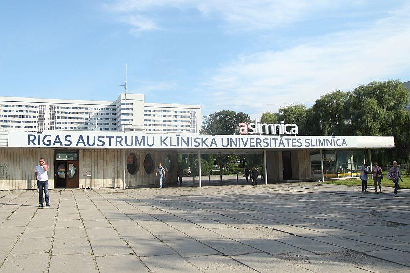 """Rīgas Austrumu klīniskās universitātes slimnīca """"Gaiļezers""""."""