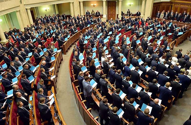 Ukrainas parlaments.