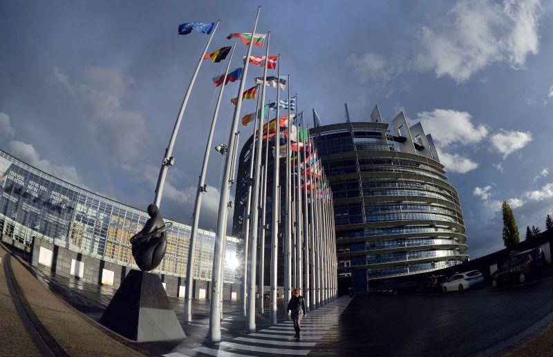 EP ēka Strasbūrā