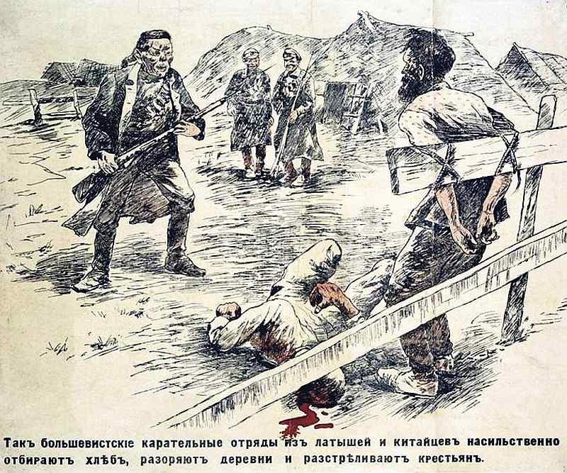 """Nezināma autora Krievijas pilsoņu kara laika balto kustības pretlielinieku propagandas plakāts. Jau 1919. gadā krievu politiskais nacionālisms sabiedrības uzkurināšanai izmantoja """"nekrievu"""" tēlu: """"Tā latviešu un ķīniešu boļševistiskās vienības atņem labību, izposta ciemus un nošauj zemniekus."""""""