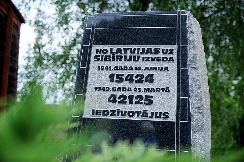 Kas Latvijā notika 1941. gada šausmīgajās jūnija dienās, sniedz arhīvā saglabātie atsevišķu LK(b)P apriņķu komiteju un represīvo iestāžu darbinieku atskaites ziņojumi par pašu deportācijas norisi.