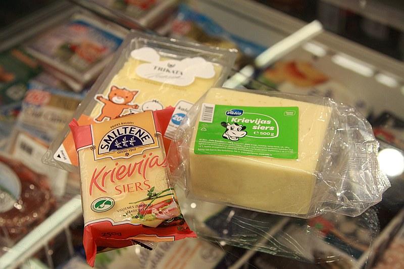 """AS""""Smiltenes piens"""" siers."""